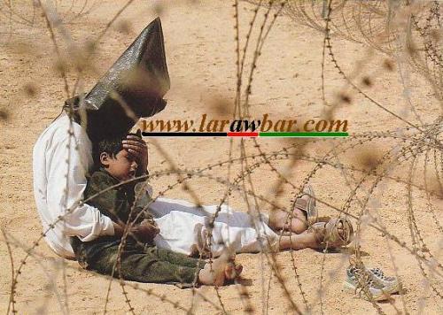 lrg-83-larawbar_loy_afghanistan__3_.jpg